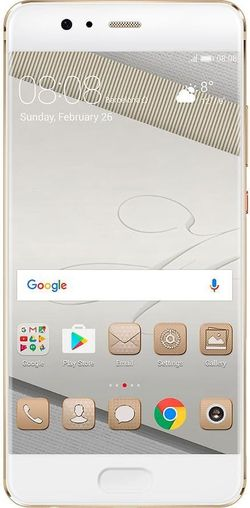 купить Смартфон Huawei P10 4/64GB Gold в Кишинёве