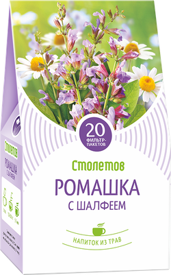 Stoletov Ромашка-Шалфей 20п