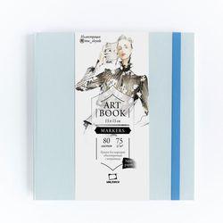 Скетчбук Малевичъ для маркеров Fashion, голубой, 75 гм, 15х15, 80л