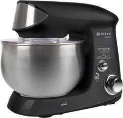 купить Кухонная машина Vitek VT-1445 в Кишинёве