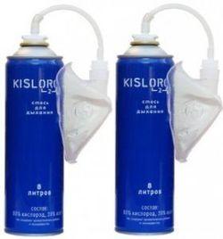 Kislorod K8L-m canistră (cu mască)