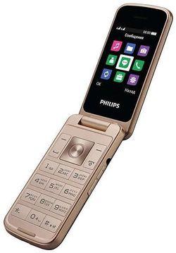 cumpără Telefon mobil Philips E255 Black în Chișinău