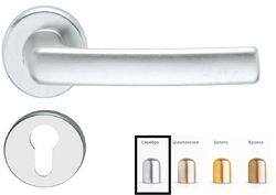 Mâner pe rozetă USA-F1 argintiu + rozeta pentru cilindru