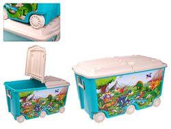Контейнер для игрушек Пластишка 66l, 69X40X39cm, голубой