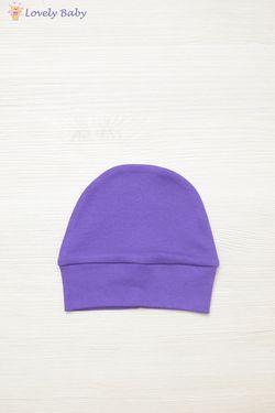 Шапочка фиолетовая