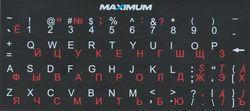 cumpără Etichetă  pentru tastatură NoName 00000918 наклейка на клавиатуру черная în Chișinău