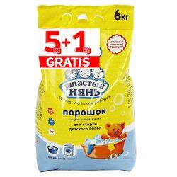 купить Порошок для стирки Ушастый нянь 3114 SETPROMO 5 кг+1 кг в Кишинёве
