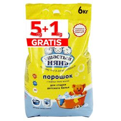 cumpără Detergent rufe Ушастый нянь 3114 SETPROMO 5 кг+1 кг în Chișinău