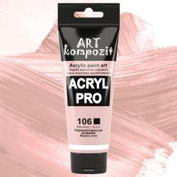 Краска акриловая Art Kompozit, (106) Неополитанская розовая, 75 мл