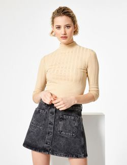 Юбка Jennyfer Серый джинс