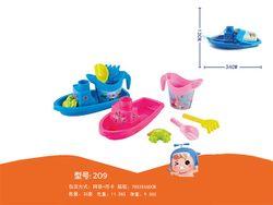 Набор игрушек для песка в лодке, 5 ед, 32X15cm