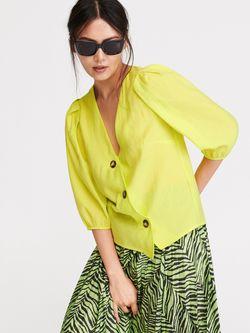 Bluza RESERVED Verde deschis