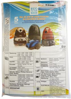 купить Пылесборник EcoFilterBags 3119 S-bag Philips (5шт) в Кишинёве