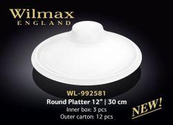 Блюдо WILMAX WL-992581 (круглое 30 см)