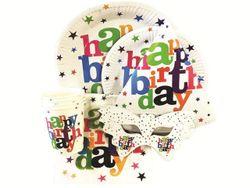 Set de accesorii Happy Birthday pentru 4 persoane, 21buc