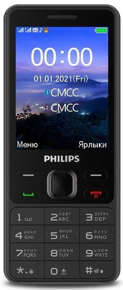 cumpără Telefon mobil Philips E185 Black în Chișinău