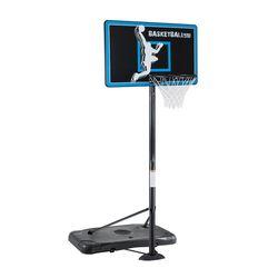 Стенд для баскетбола 10666 Phoenix (2.30–3.05m) d=45cm (3024) inSPORTline (под заказ)