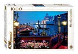 "Mozaic ""puzzle"" 1000 ""Italia. Veneția"", cod 40764"