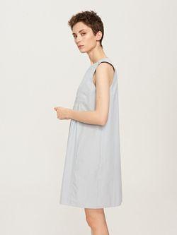 Платье RESERVED Синий в полоску