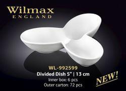 Менажница WILMAX WL-992599 (13 см)