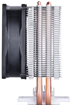 Cooler Procesor DeepCool Ice Edge Mini FS V2