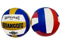 Мяч волейбольный классический 21cm