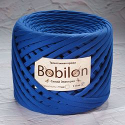 Bobilon Medium, Ultramarine