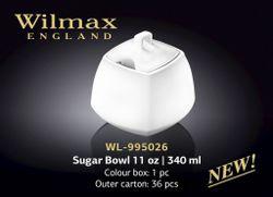 Recipient p-u zahar WILMAX WL-995026/1C (340 ml)