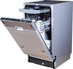 купить Встраиваемая посудомоечная машина Kaiser S 45 I 60 XL в Кишинёве