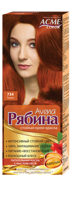 Vopsea p/u par, ACME Рябина Avena, 100 ml., 734 - Tițian