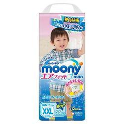 Подгузники-трусики для мальчиков Moony XXL (13-25 kg) 26 шт