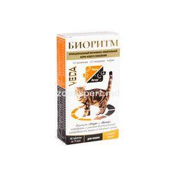 Биоритм витаминно-минеральный комплекс для кошек со вкусом курицы