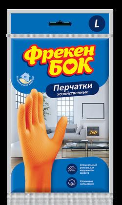 Перчатки хозяйственные Фрекен Бок, L