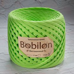 Bobilon Medium, Fistic