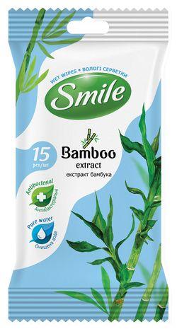 Şerveţele umede cu extract de bambus Smile, 15 buc.