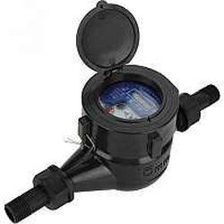 Счётчик для холодной воды JS 1,6 (DN 15)
