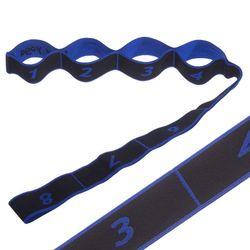 Ленточный эспандер 90 см Record Elastiband FI-1719 (3312)