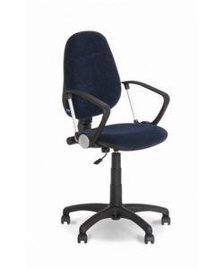 Офисное кресло Новый стиль Galant Blue