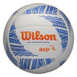 Мяч волейбольный Wilson AVP Modern BLUWH WTH305201XB (4588)