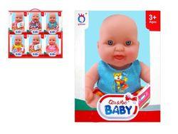 Кукла пупс мини (в подарочной коробке)
