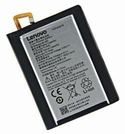 Аккумулятор LENOVO BL 250