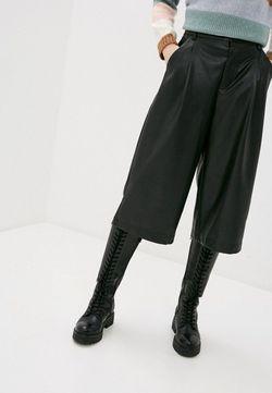 Pantaloni HAILYS Negru