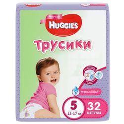 Трусики для девочек Huggies  5  (13-17 кг),  32 шт.