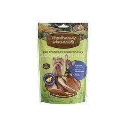 Деревенские лакомства - Лакомство для собак мини-пород: Уши кроличьи с мясом ягненка 55 gr