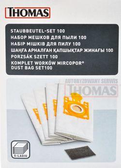 купить Пылесборник Thomas Dust bag set100 (787252) в Кишинёве