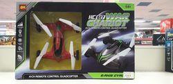 """Quadrocopter cu telecomanda  """"War Chariot"""", 99155"""