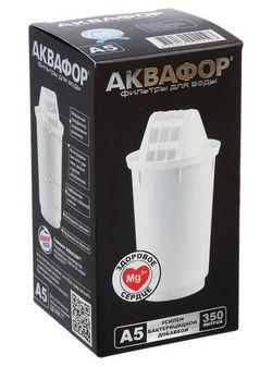 cumpără Cartuș filtre de tip-cană Aquaphor A5Mg+ în Chișinău