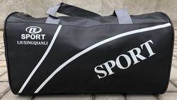 Сумка спортивная Sports 90 (2446)