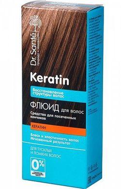 💚 Флюид для волос Dr.Sante Keratin Восстановление структуры волос 50 мл.