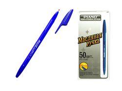 Ручка шариковая PT-1147B soft ink,1mm, синяя